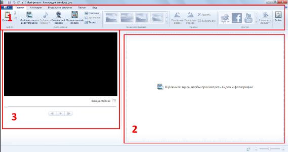 Инструкция По Киностудии Windows Live - фото 5